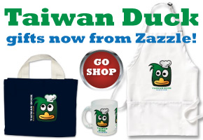 Buy some Taiwan Duck gifts at Zazzle!