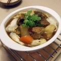 How to make Taiwanese Style Lamb Hotpot Stew 台灣羊肉爐