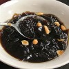 Hot Fairy-Grass Jelly, Taiwanese Dessert 燒仙草