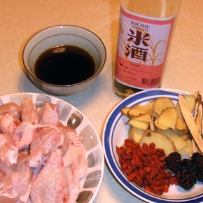 sesame chicken wine ingredients