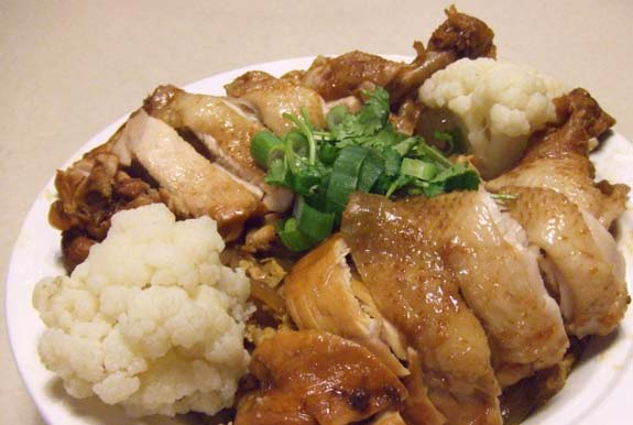 Taiwan chicken recipe
