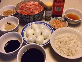Lu Rou Fan - ingredients