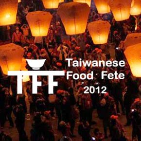 TFF-feature-2012