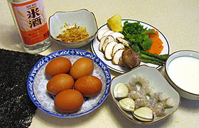 Savoury steamed egg ingredients
