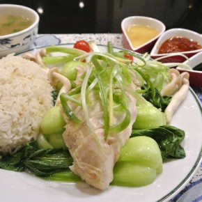 How to cook Hainanese Chicken Rice 海南雞飯